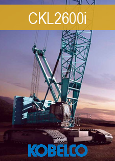 kobelco-crane-ckl2600i